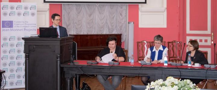 Международная конференция  «Научная политика центрально-европейских стран-членов ЕС и России: общее прошлое – общие вызовы»