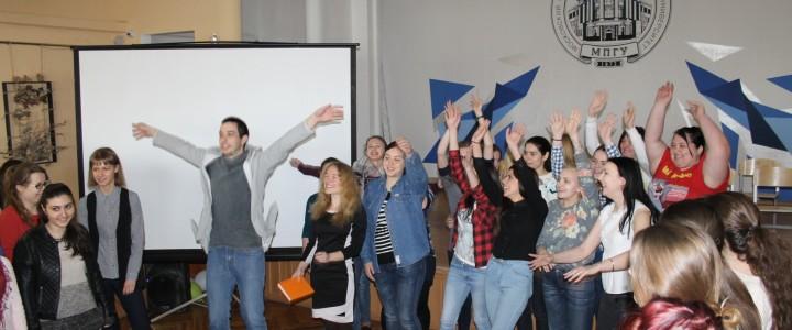 В Анапском филиале МПГУ стартовала «Всероссийская школа вожатых»