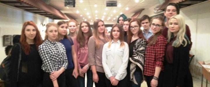 Студенты факультета педагогики и психологии приняли участие в городской общественно-педагогической акции «Эстафета профессионального успеха»