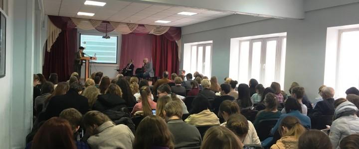 XII Межвузовская конференция по результатам исследований в области педагогики, психологии, социокультурной антропологии