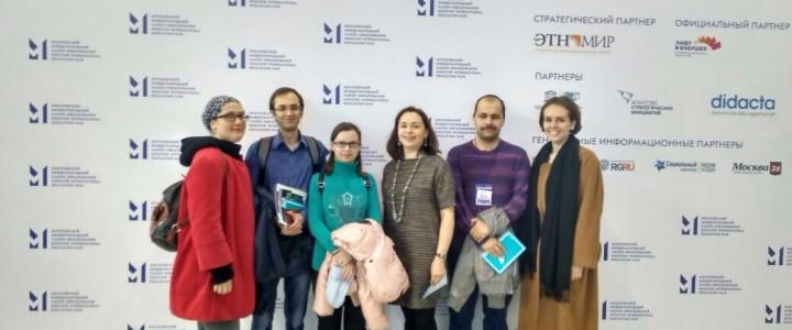 Магистранты кафедры культурологии на Московском международном салоне образования