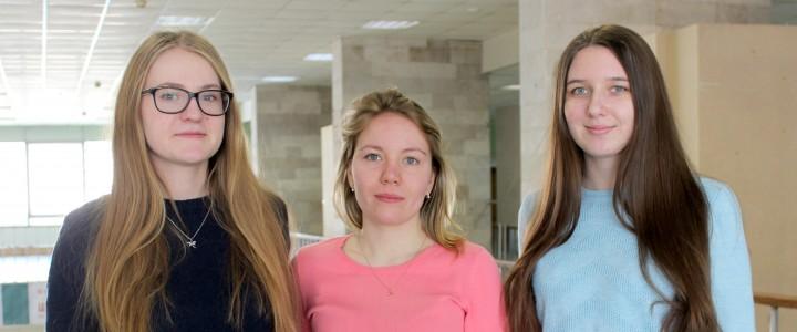 Студентки немецкого отделения Института иностранных языков получили гранты Германской службы академических обменов (ДААД)