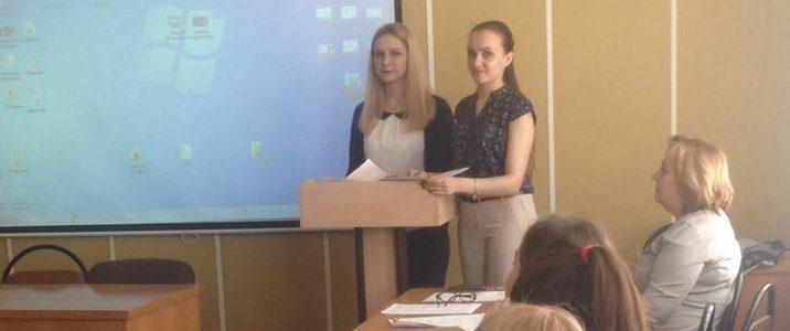 Работа секции кафедры дошкольной педагогики на студенческой научно-практической конференции
