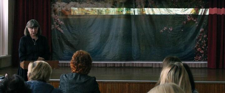 Доцент кафедры олигофренопедагогики и специальной психологии Т.Н. Исаева поделилась опытом в Ростове-на-Дону