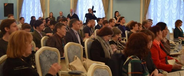 Музеи спорта на Всероссийской конференции Минспорта России