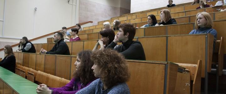 Университетские субботы. Америка, Англия, Россия: разные языки, разные культуры?