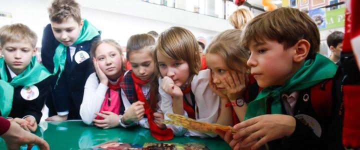Неделя детской книги ВЦ МПГУ