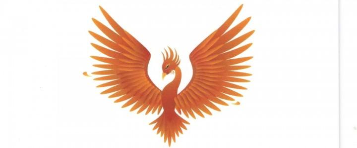 """В.Г. Бабенко принял участие в международной конференции """"Птица как образ, концепт, знак"""""""