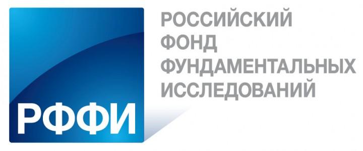 РФФИ – Всероссийский Форум с международным участием «Продуктивное долголетие: фундаментальная медицина и трансдисциплинарный синтез», 17-19 октября 2019 года, Москва