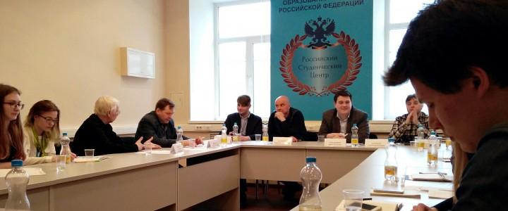 Участие студентки МПГУ в круглом столе «Поэзия, литература, театр в студенческом творчестве» в Российском студенческом центре