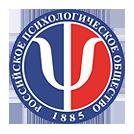 Всероссийский психологический форум