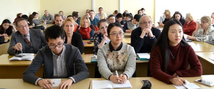 Международная научно-практическая конференция «Современное образование: векторы развития»
