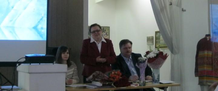 Состоялся очередной семинар лаборатории «Музейная педагогика»