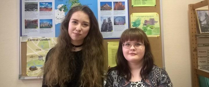Студенты 3 курса ИИЯ приняли участие в Олимпиаде по лингвострановедению Великобритании в МИИТе