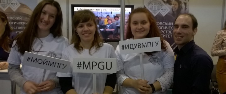Центр психолого-педагогического сопровождения студентов с ОВЗ на ММСО-2017