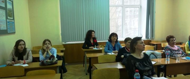 """Восемнадцатая Международная научная конференция """"Цивилизация знаний: российские реалии"""""""