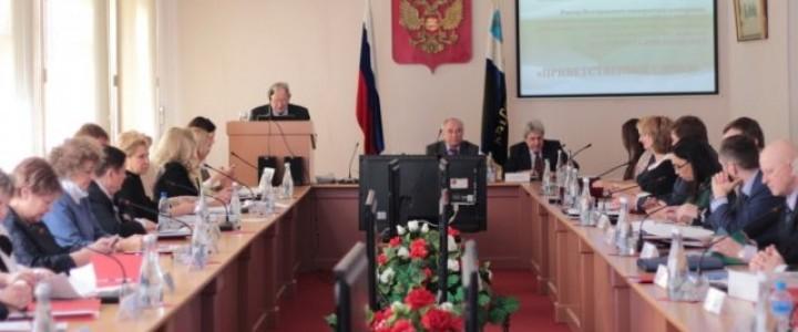 Состоялось очередное заседание Координационного комитета кафедр ЮНЕСКО РФ
