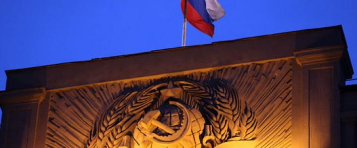 Профессор МПГУ А.В. Пыжиков: «Смена элит в России неизбежна»