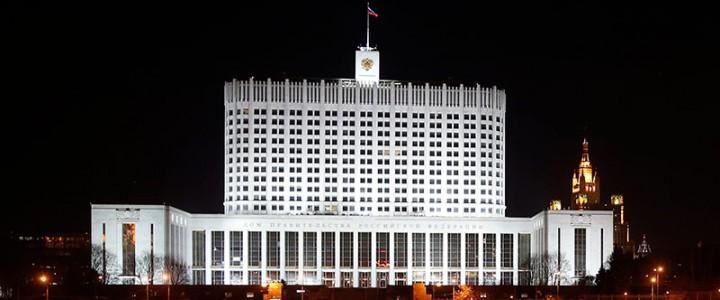 Правительство России усилит надзор за террористами