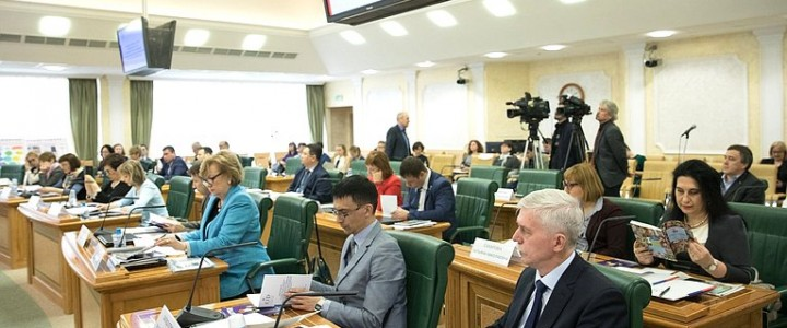 Декан факультета педагогики и психологии в Совете Федерации Федерального Собрания Российской Федерации