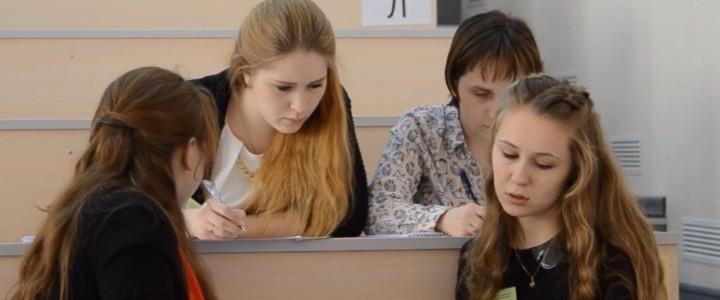 Победа студентов Математического факультета МПГУ на Всероссийской олимпиаде