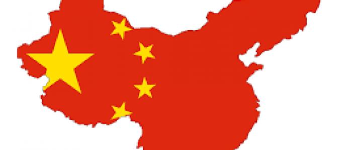 Стипендии для бакалавров, магистров и аспирантов в Южном университете (КНР)