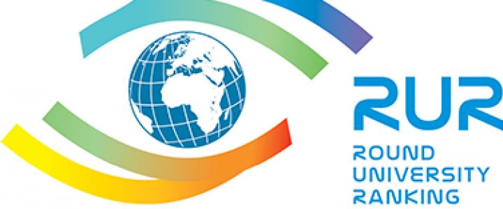МПГУ впервые вошел в международный рейтинг Round University Ranking