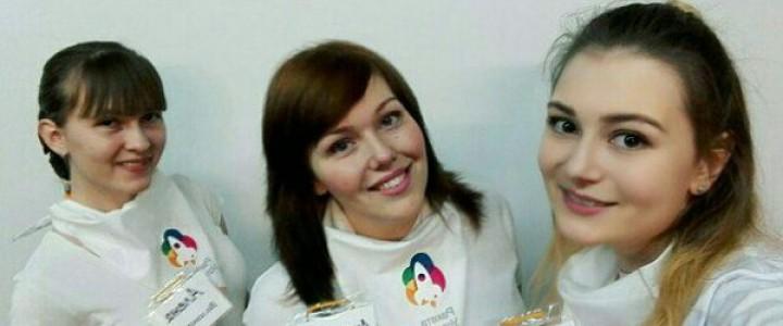 Волонтерские выходные студентов МПГУ