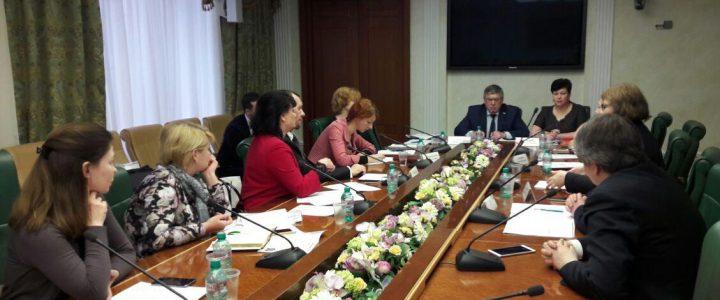 МПГУ участвует в обсуждении в путей решения вопросов доступности дошкольного образования для детей до 3 лет