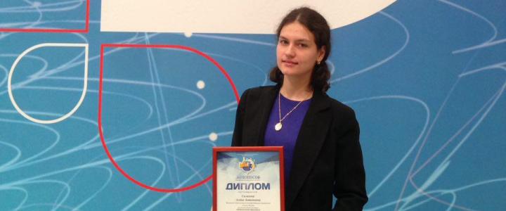 Доклад нашей студентки – в числе лучших на Международном научном молодежном форуме «Ломоносов-2017»