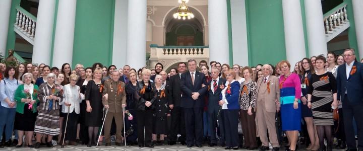 В МПГУ поздравили ветеранов Великой Отечественной