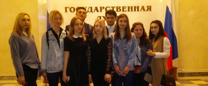 Знакомство с Нижней палатой парламента Российской Федерации