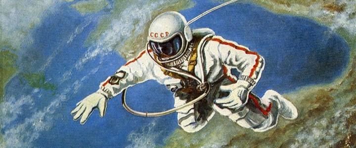 Подведены итоги Всероссийского конкурса эссе «Подними голову, и ты увидишь небо!» среди школьников