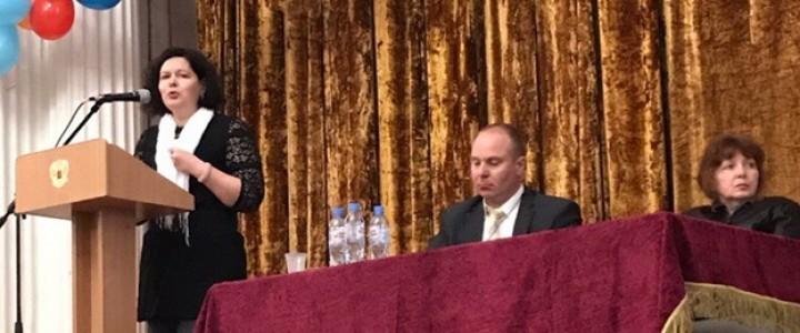 Презентация результатов исследовательских экспедиций в Крыму и Севастополе