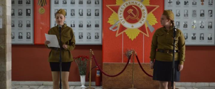 Концерт Объединенного студенческого совета МПГУ ко Дню Победы