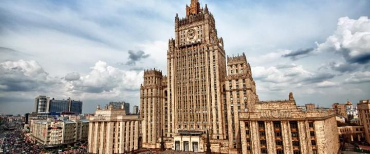 Европейские меры противодействия терроризму отстают от российских