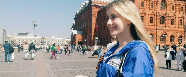 Волонтерский Центр МПГУ принял участие во всероссийской акции «Георгиевская ленточка»