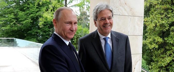 Россия и Италия – за совместную борьбу против терроризма