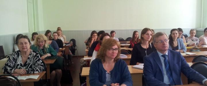 Педагогический семинар «Традиции и инновации в школьном филологическом образовании» в Институте филологии