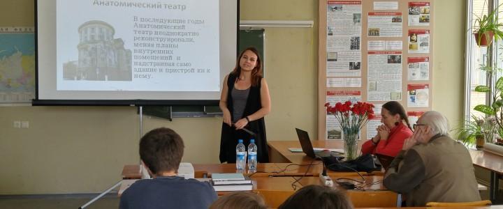 История Московских высших женских курсов на научной конференции Московского технологического университета