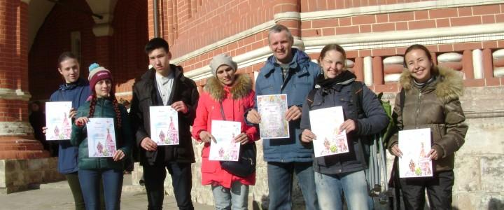 Арт-фестиваль «Рисуем Покровский собор»