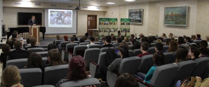 Музей МПГУ принял участие в работе Всероссийской конференции студентов в Коломне