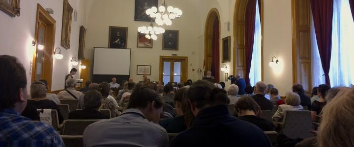 Профессор МПГУ сделал в Будапеште доклад о русской революции