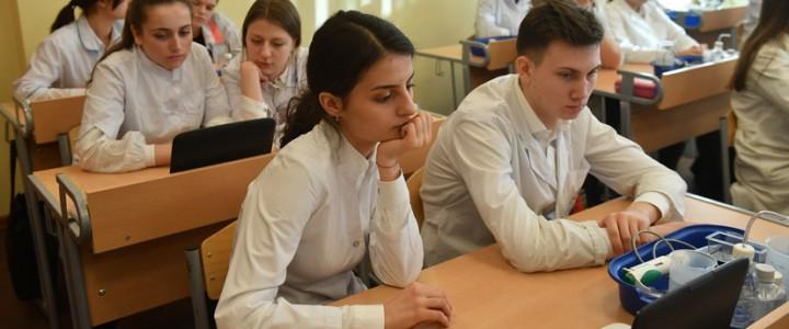 Уроки антитеррора: школьным психологам предлагают вести борьбу с экстремизмом