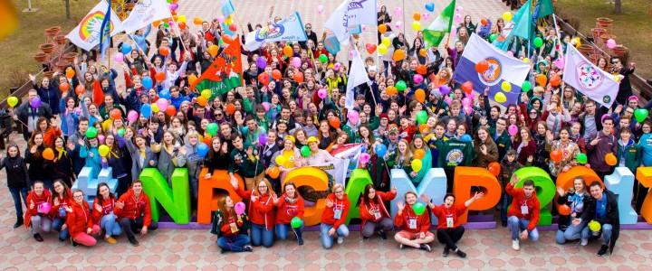 Дирекция креативных программ МПГУ на IV Пермской межрегиональной встрече «Вожатский круг-2017»