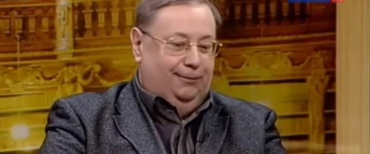 Профессор МПГУ рассказал о проблеме политических репрессий