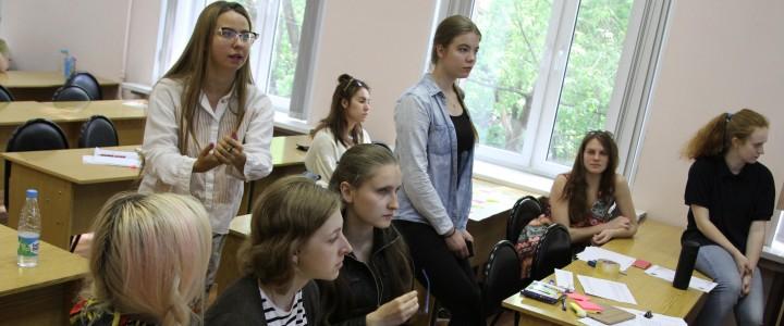 24 мая 2017 г. Занятие Всероссийской школы вожатых ФДПП .