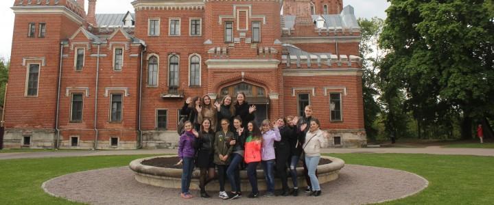 Всероссийский студенческий форум «Дебют в профессии»