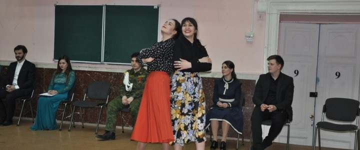 Университетские субботы. «Поклонимся великим тем годам…» Песни военных лет.