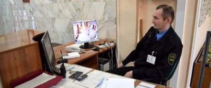 Минобрнауки РФ разработало требования к антитеррористической защищенности образовательных организаций